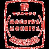 mochiwa mochiya logo transparent.png
