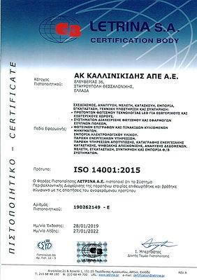 ISO 14001_2015.jpg