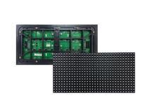 P10-RGB-SMD-16x32-cm-¼-scan.jpg