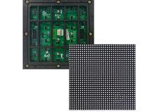 P6-RGB-SMD-19,2-x19,2-cm-1_8-scan.jpg
