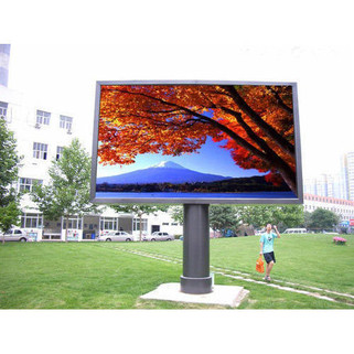 outdoor-led-screen-500x500.jpg
