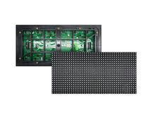 P8-RGB-SMD-16x32-cm-1-5-scan.jpg