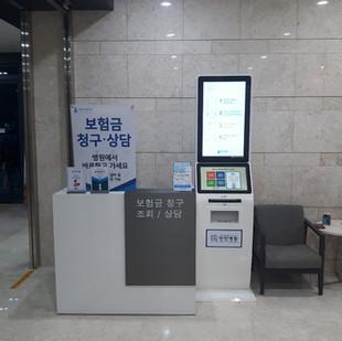 탄탄병원 20191011 (2).jpg