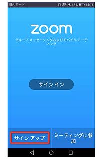 スクリーンショット 2020-05-06 19.29.45.png