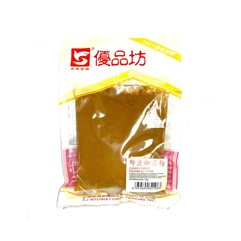 亚杰食品印度咖喱粉170G