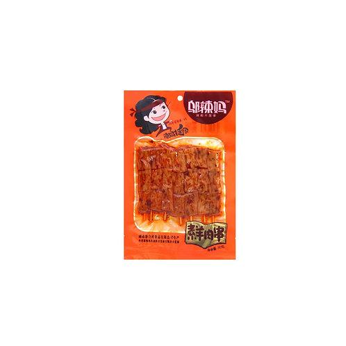 鄥辣媽素羊肉串90G