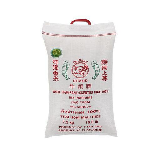牛头牌精选香米7.5kg