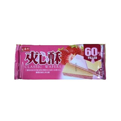 盛香珍草莓夹心酥165G