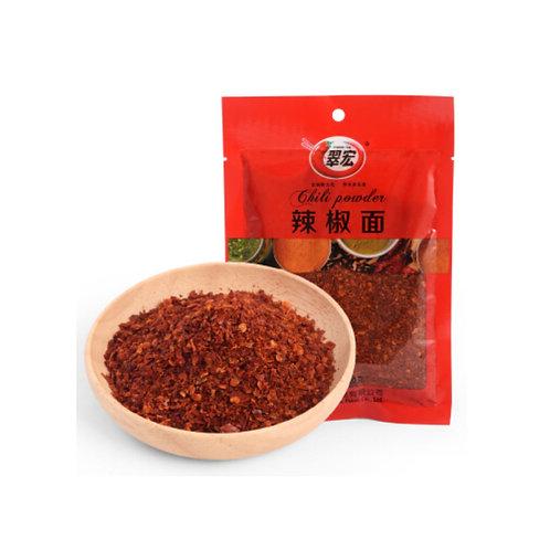 翠宏红油辣椒面100G