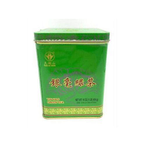天湖山银毫绿茶454g