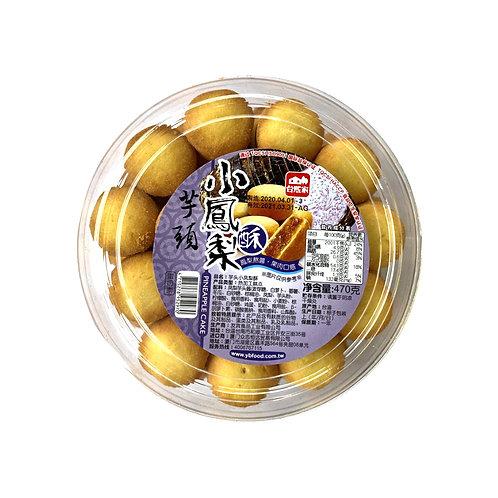 台湾芋头小凤梨酥470G