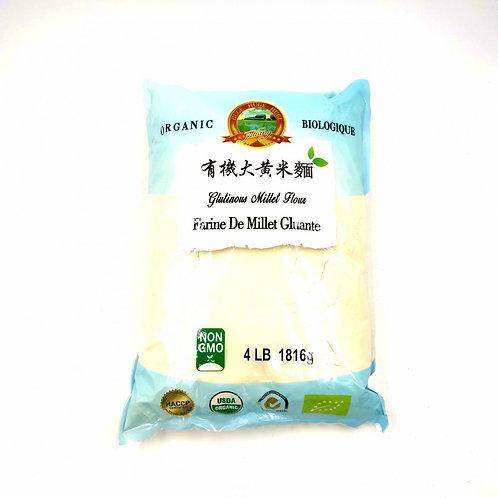 有机大黄米面4LB