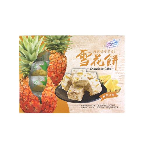 雪之恋雪花饼凤梨口味120G