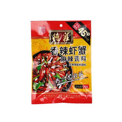 德庄香辣虾蟹麻辣调料160G