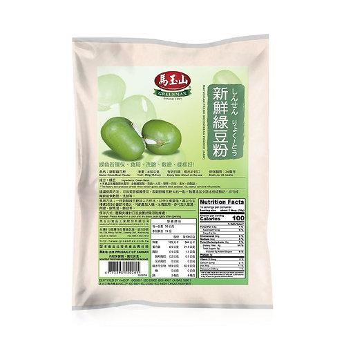 马玉山新鲜绿豆粉450g