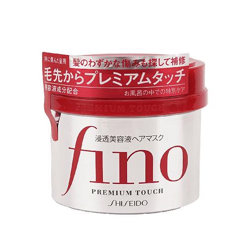资生堂FINO发膜