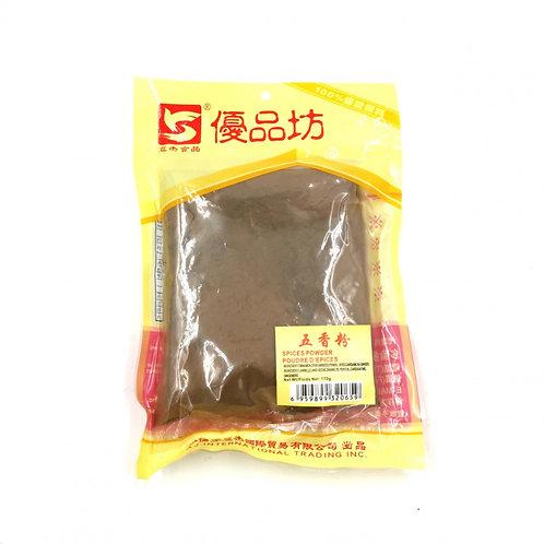 亚杰五香粉170G