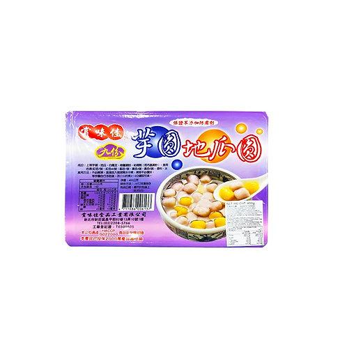 赏味仙芋圆地瓜圆/糯米汤圆400g