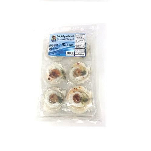 海宝宝蒜香扇贝6pcs