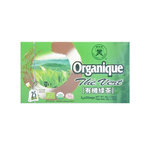 蝴蝶牌有机绿茶50g
