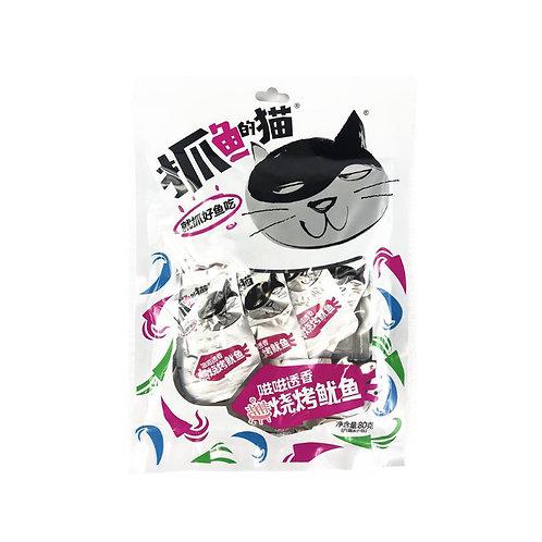 抓鱼的猫烧烤鱿鱼80G