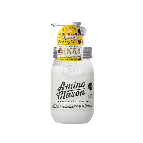AMINO MASON氨基酸无硅洗发水护发素(滋润型)450ml