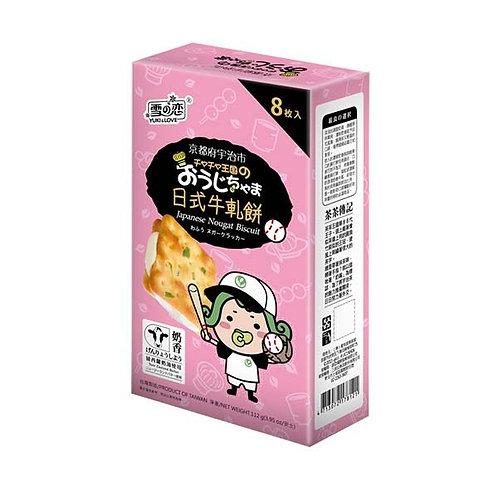 日式牛轧饼112G