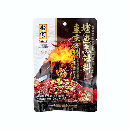 白家烤鱼烹饪料170G
