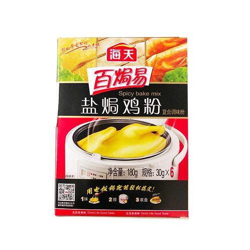 海天盐焗鸡粉300G