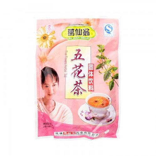 葛仙翁五花茶160g