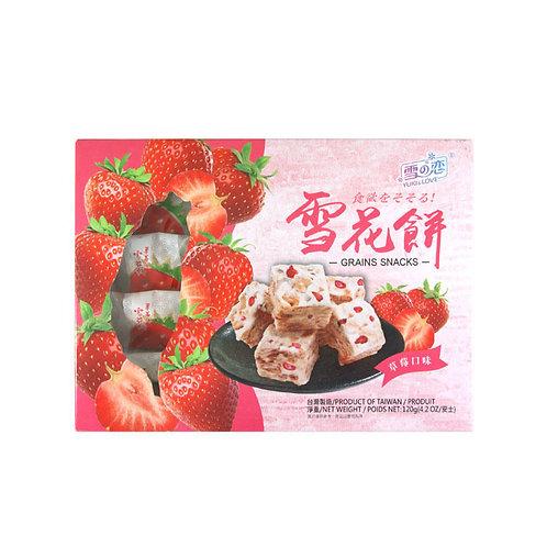 雪之恋雪花饼草莓口味120G