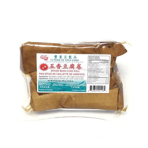 丰业五香豆腐卷350g
