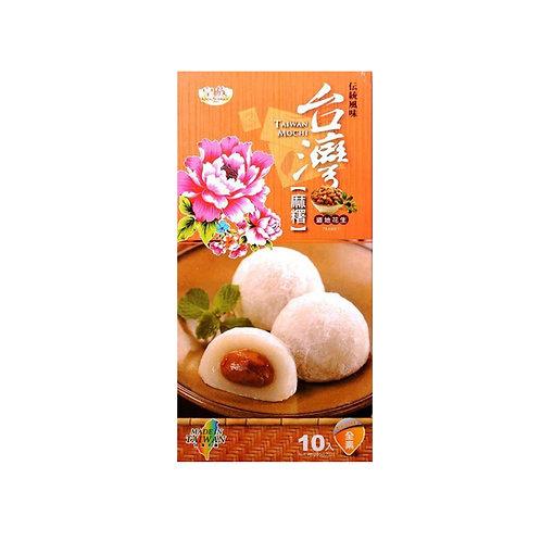 皇族台湾道地花生麻薯200G