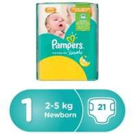 Pampers New baby Diaper, 2Pants