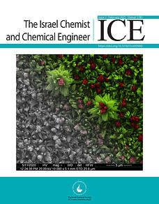 ICE7 cover.jpg