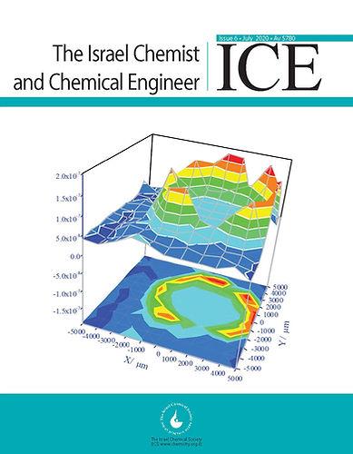 ICE6_cover.jpg