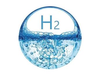JNI 9 mars 2021 - Conférence hydrogène