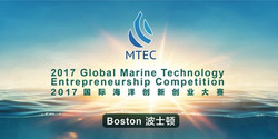 Global Marine Technology