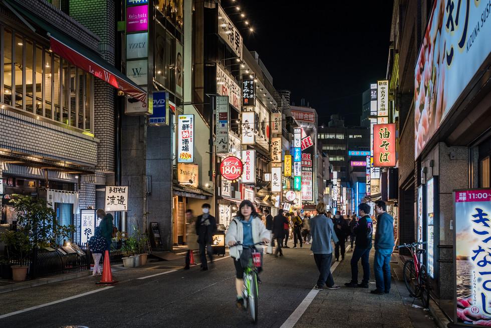 JAPAN | FEBRUARY 2019