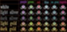 варианты цвета colors.jpg
