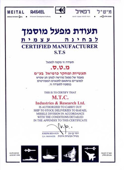 Certified Manuacturer STS