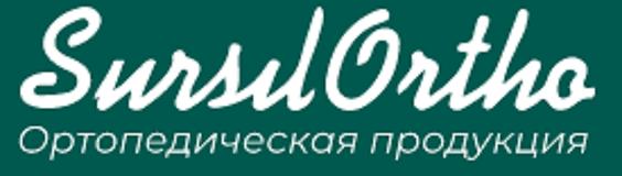 """ООО """"СУРСИЛ"""""""