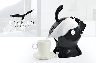 UCELLO Powered Kettle Tipper Black