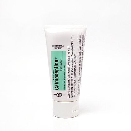 Calmoseptine Mutipurpose Moisture Barrier Ointment 75g Tube