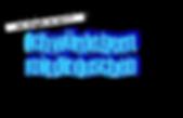 iwgmdd_logo.png