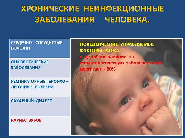 slide3-l.jpg