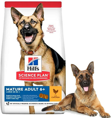 Hills Science Plan Adult Dog 7+ Dog Mature Large Dry Chicken 2.5kg