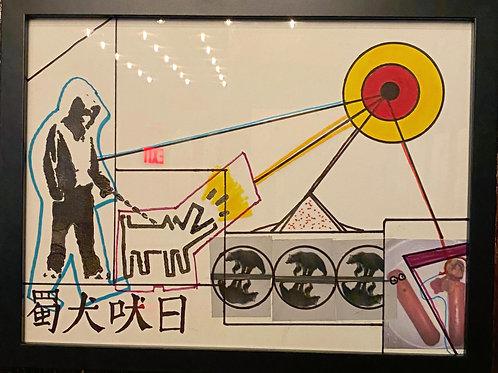 """Banksy Study """"Boy Walking Dog"""" - Shadow Sees"""
