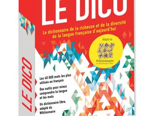 Le Dico des mots vivants de la langue française