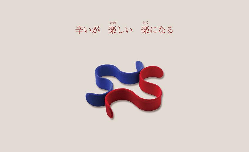 らくだHP素材-01.jpg